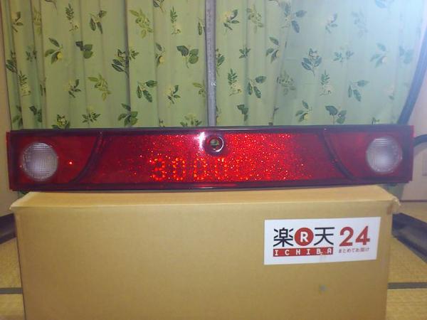三菱 GTO Z16A LEDテール