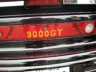 三菱 GTO Z16A
