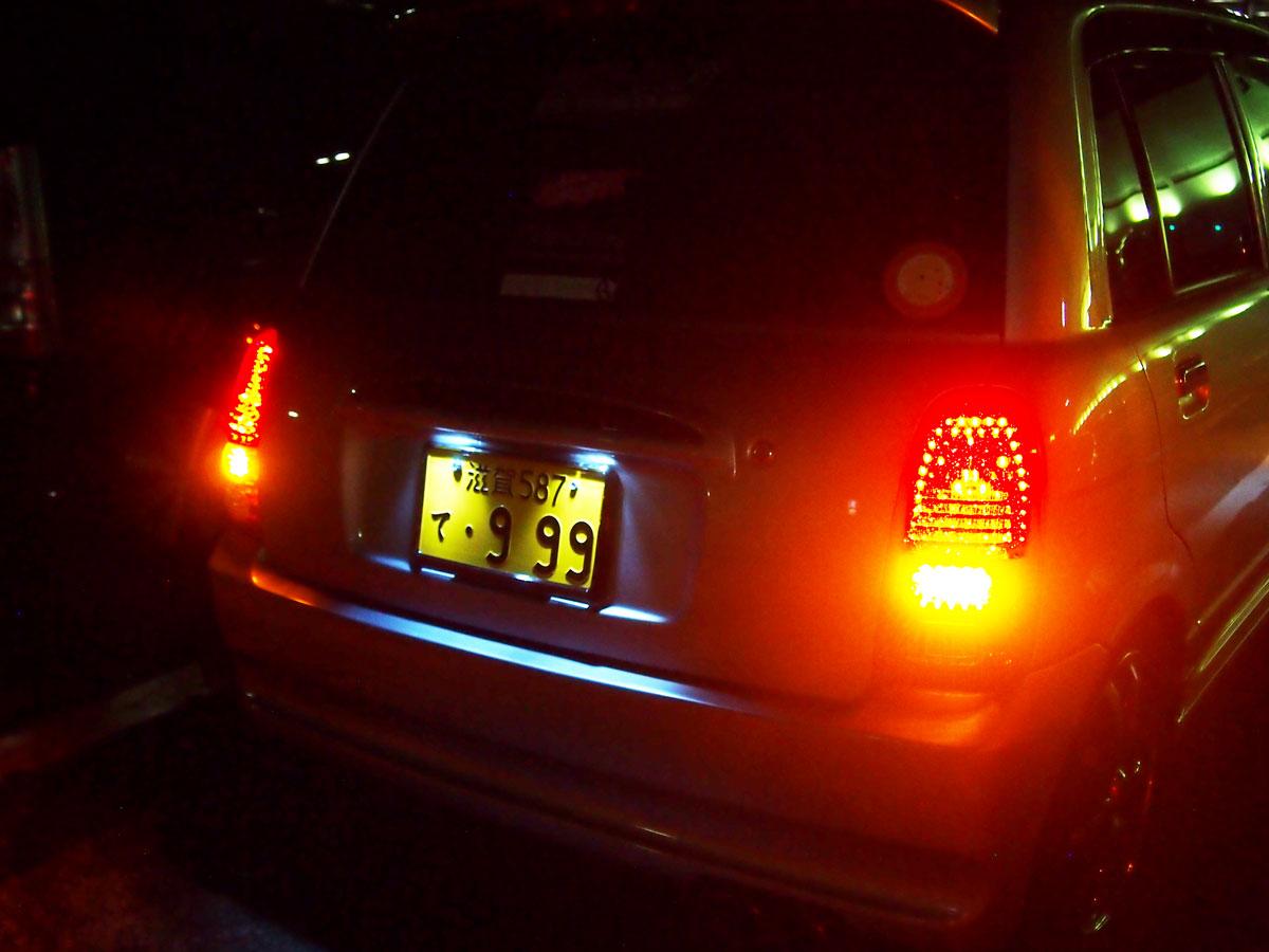 ミラ L700S LEDテール