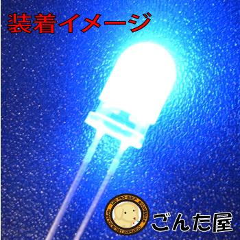 LED光拡散キャップ