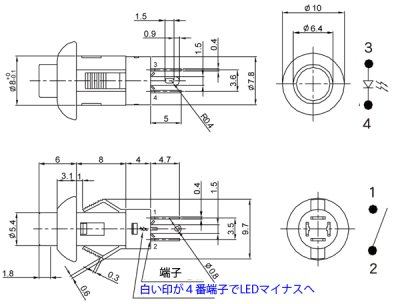 画像1: LED付プッシュスイッチキット12V用