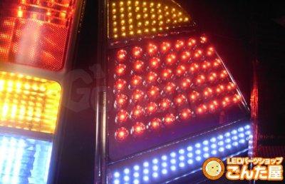 画像2: クリアーレッド鉄兜LED