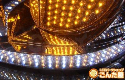 画像2: LEDウインカー自作キット 鉄兜200本C