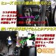 画像3: NBOX(JF3・JF4)電源取出しオプションカプラー (3)