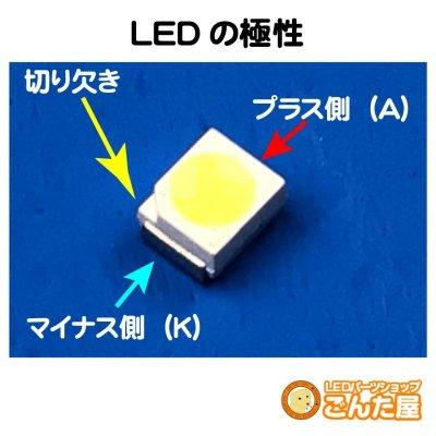 画像1: 黄色チップLED3528エバーライト社製
