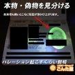 画像2: 日亜NSPU510CS紫外線LED (2)