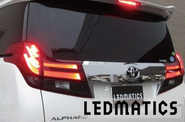 画像1: AYH30/GGH30/35/AGH30/35 アルファード 前期 LED テール全灯化ハーネス (1)