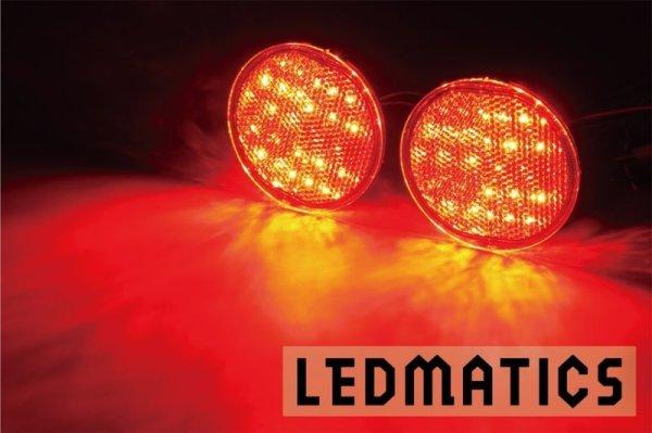 画像1: M700S ブーン 純正加工LEDリフレクター (1)
