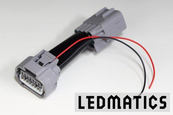 画像1: M900S/M910S トール ポジション電源取り出しハーネス「LEDヘッドランプ専用」 (1)