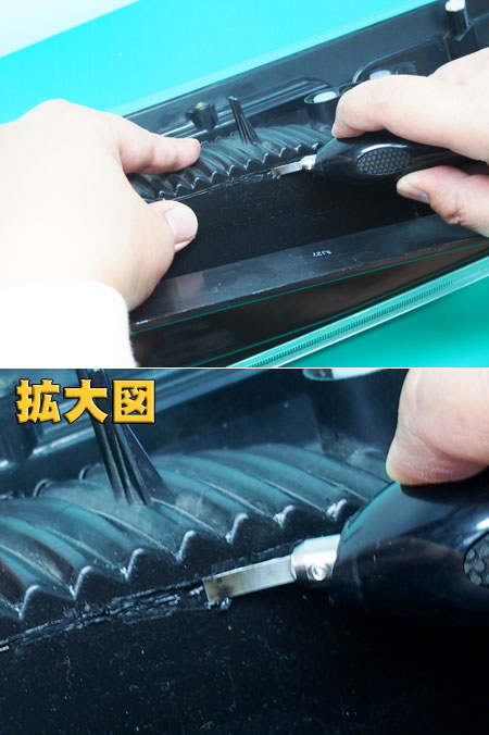 ブラック超音波カッターを使ったテールランプ殻割り方法 溶着編